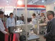"""""""提升东盟纺织业供应链服务能力""""研讨会在河内举行"""