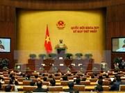 越南第十四届国会第二次会议发表第十一号公报