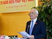 越南宪法实施70周年学术研讨会在河内举行