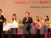 加强海防市与日本各地的友好合作关系