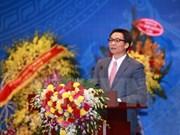 越南政府副总理武德儋出席越南物理协会成立50周年纪念仪式