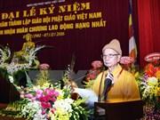 越南佛教协会成立35周年纪念典礼隆重举行