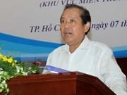 张和平副总理:反浪费反腐败是一项长期而紧迫的重要任务