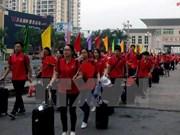 第三届越中青年大联欢启动仪式在谅山省举行