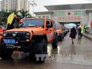 越南试开通芒街国际口岸跨境自驾游项目