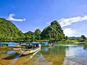 2016年越南遗产摄影大赛优秀作品展在河内开展