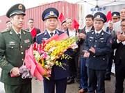 中国海警46305舰开始对越南海防市进行访问