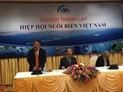 越南海水养殖协会正式成立