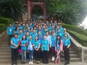 第三届越中青年大联欢:中国青年心目中的越南