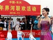 2016越南芒街—中国东兴北仑界河青年对歌联欢在北仑河源头举行(组图)
