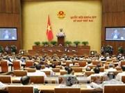 越南第十四届国会第二次会议发表第十五号公报