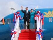 越南国家主席陈大光与夫人即将对古巴进行正式访问并出席APEC会议
