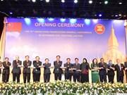 东盟与中国加强打击跨国罪犯方面的合作