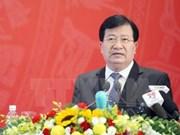 政府副总理郑廷勇主持召开汽车产业会议