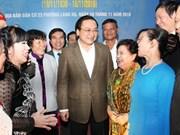 越南河内市委书记黄忠海出席全民大团结日纪念仪式
