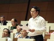 越南第十四届国会第二次会议通过2017年国家财政预算的决议