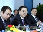 中国全国人大常委会委员长张德江访问岘港市
