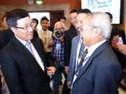 2016年旅居海外越南人会议在胡志明市隆重开幕