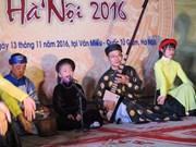 2016年河内筹曲演唱会正式开幕