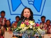 越共中央民运部部长张氏梅出席永福省民族大团结日活动