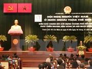 阮春福总理:充分发挥海外越侨的力量将胡志明市建成文明、现代、重情尚义的城市