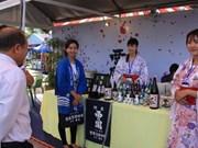 第二届越日经贸与文化交流活动在芹苴市举行