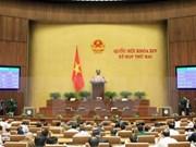 越南第十四届国会第二次会议通过关于2017年中央预算分配的决议