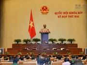 越南继续为助力企业发展创造便利条件