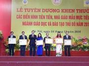 越南河内市教育培训局对首都先进模范教师予以表彰