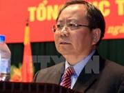 越南在第11届东盟财政部长投资者研讨会上积极建言献策
