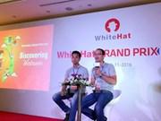 越南举行第2届全球网络安全竞技比赛