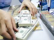 18日越南各家商业银行的越盾兑美元中心汇率继续大幅度波动