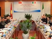 陈大光主席访问意大利、梵蒂冈和出席第16届法语国家首脑峰会