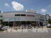 河内增加规划5个商业中心