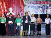 阮春福总理赴和平省出席全民族大团结日纪念仪式