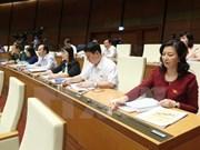 越南第十四届国会第二次会议发表第二十二号公报