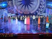 2016年越南人才奖颁奖仪式在河内举行