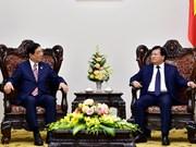 郑廷勇副总理会见红十字会与红新月会国际联合会代表团