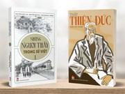 关于越南历史上的著名教师的书籍亮相