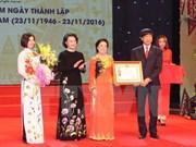 越南国会主席阮氏金银出席越南红十字会成立70周年纪念仪式