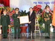 陈大光主席出席越南国防学院成立40周年纪念典礼