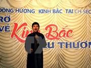 旅居捷克越南人努力弘扬官贺民歌