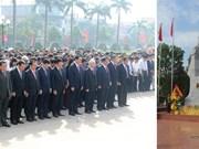 越南党和国家领导人出席已故总书记黎笋诞辰110周年纪念大会