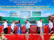 阮春福总理出席平顺省高科技农业综合区动工仪式