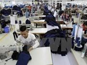 越南企业发展指数即将出炉