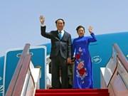 越南国家主席陈大光开始对中国进行国事访问(组图)