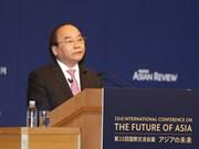 越南政府总理阮春福在日本继续开展各项活动(组图)