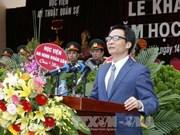 越南政府副总理武德儋出席越南国防部军事技术学院2017-2018学年开学典礼