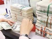 27日越盾兑美元中心汇率继续上涨8越盾