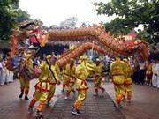 2017年陈祠传统庙会在南定省举行